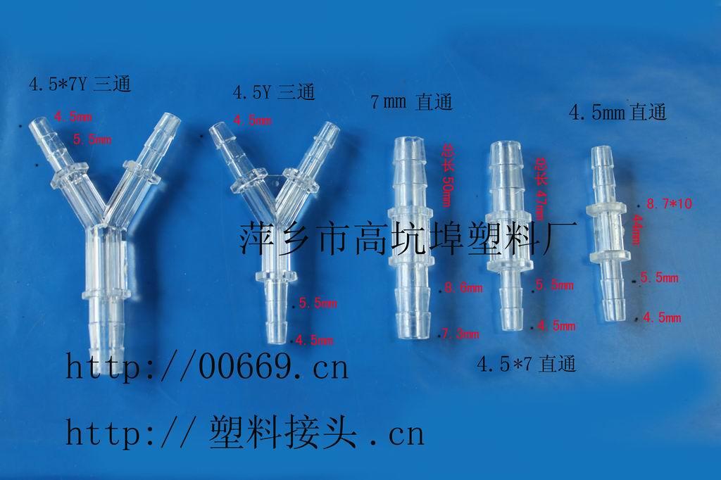 电缆 接线 线 1024_682